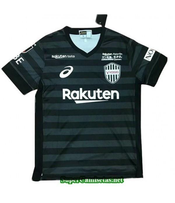 Tercera Equipacion Camiseta Vissel Kobe 2019/20