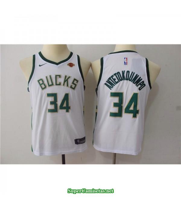 Camiseta Niños Antetokunmpo 34 blanca Milwaukee Bucks