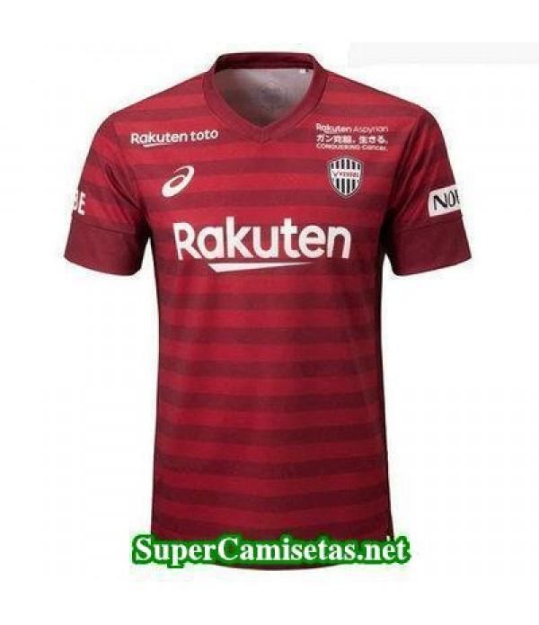 Tailandia Primera Equipacion Camiseta Vissel Kobe ...